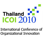 Актуальні проблеми економіки-партнер конференції 2010 ICOI