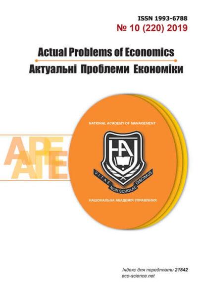Обкладинка 220 номер журналу APE